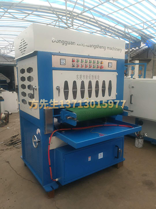 800mm wide two sand one round plate drawing machine