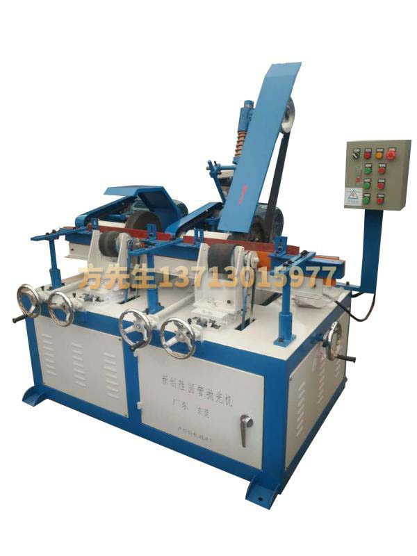 Environmental protection two sets of round tube automatic polishing machine