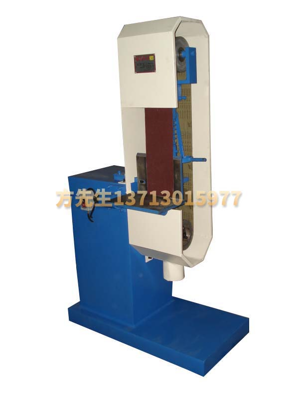 Right angle belt machine