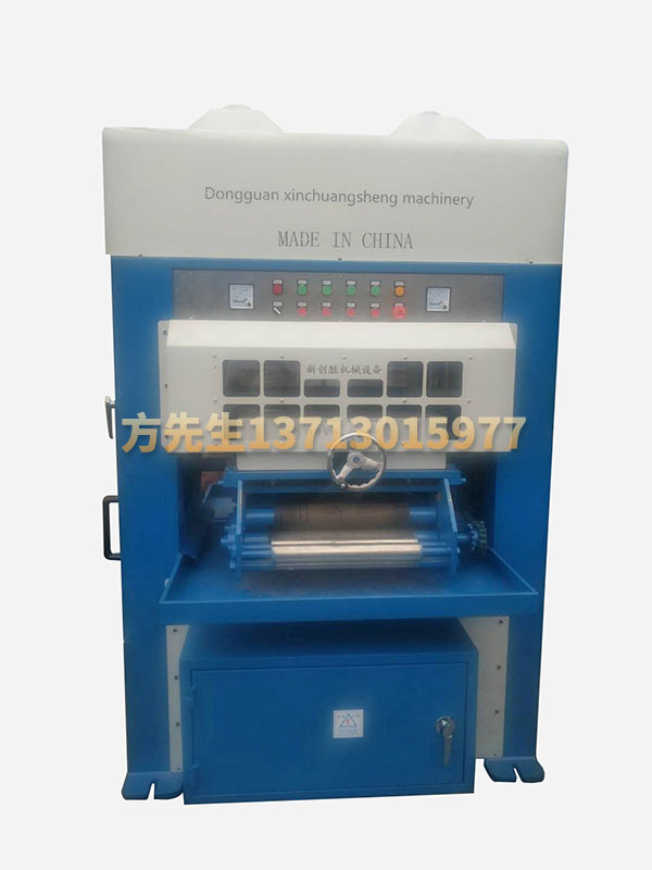 400 wide roller swing drawing machine